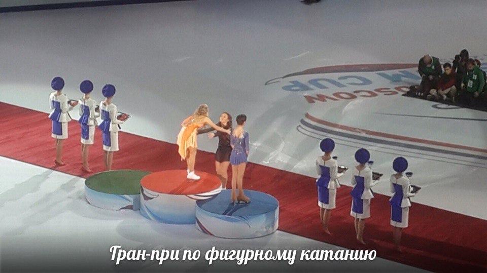 Галина Грибкова, Москва - фото №27