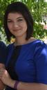 Ксения Мальцева, 30 лет, Донецк, Украина