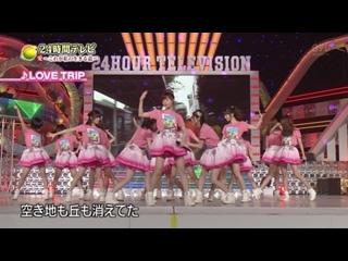 [Perf] AKB48 - 365 Nichi no Kamihikouki & Love Trip @ 24 Hours TV [28 August 2016]