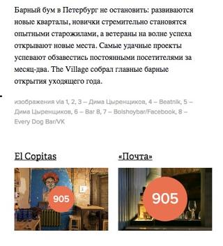 Викентий Алексеев фотография #33