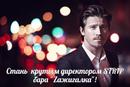 Фотоальбом Елены Ивановой