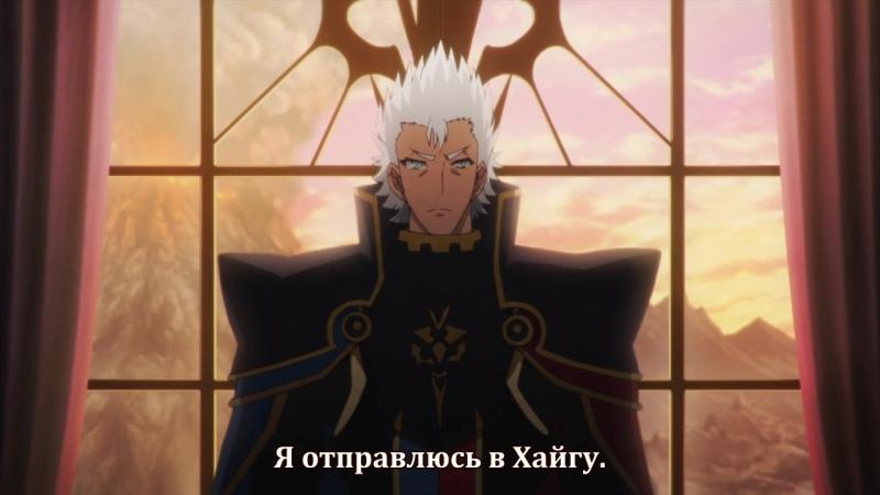 Драконий хаос Война красного дракона Red Dragon War Chaos Dragon Sekiryuu Seneki 8 серия Субтитры
