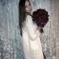 ЕкатеринаГолуб