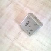 Микросборка 5Д03