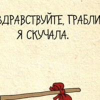Фотография Наталии Емельяновой