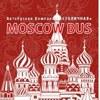 MOSCOW BUS|Автобусы Москва Ростов Крым