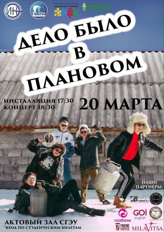 фото из альбома Влада Фёдорова №9