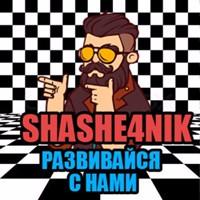 Личная фотография Shashenik Youtube