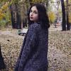 Ревтова Екатерина