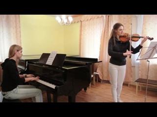♫♪ Сектор Газа - 30 лет _ скрипка   пианино (Just Play) ♫♪