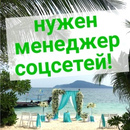 Svetlana Shalberova фотография #8