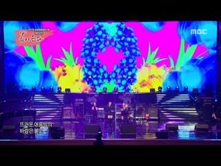 180405 Inter-Korean Concert in PyongYang| Red Velvet - Red Flavor