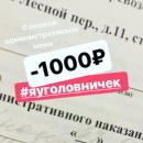 Элджин Владимир   Москва   36