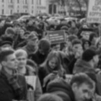 Логотип Уличный протест. Воронеж
