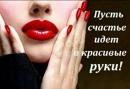 Фотоальбом Анички Потихонченко-Квасюк