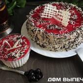 """Десерт """"Йогуртовый"""" 120г"""