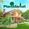 Питомник растений Плантмаркет