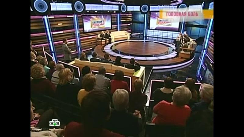 Говорим ипоказываем Ток шоу c Леонидом Закошанским Телекомпания НТВ