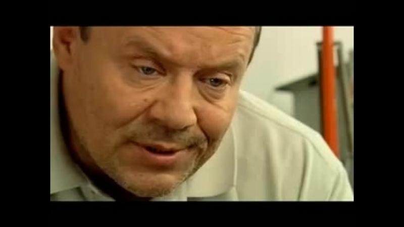 Мертвый. Живой. Опасный. (3 серия) (2006)