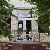 Клиника Гемокод - Симферополь