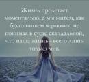Нигина Абдуллаева