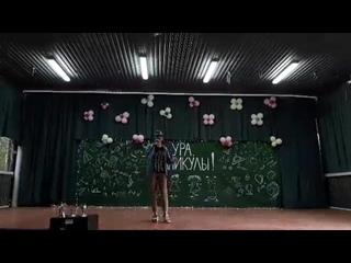 Спутник | Архипов Дмитрий | Гость лагеря | Формула нескучных каникул | 1 заезд | Лето 2019