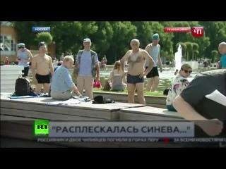 «Помолчите, пожалуйста»- корреспондента НТВ ударили в прямом эфире во время празднования Дня ВДВ