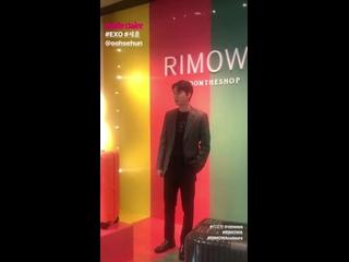 [VIDEO] 190705 Sehun @ marieclairekorea Instagram Story Update