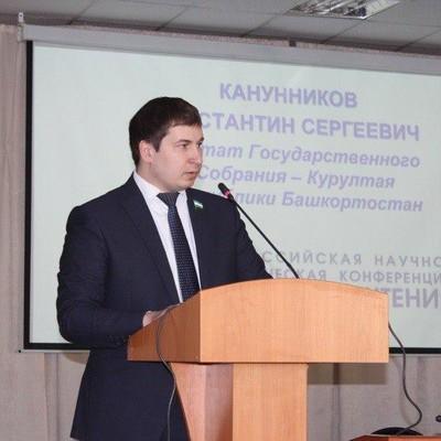 Константин Канунников