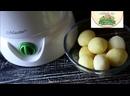 Картофелечистка Maestro MR-771 3в1 овощечистка фрукточистка электрическая