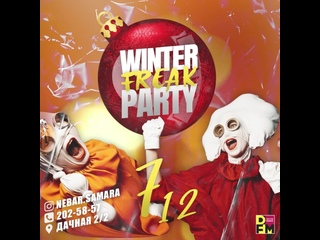 WINTER FREAK PARTY