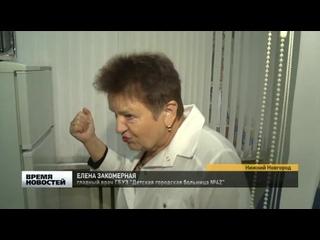 Обновлённая поликлиника при 42 детской больнице Московского района Нижнего Новгорода отрыла двери перед маленькими пациентами