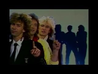 Крис Кельми и все звёзды - Замыкая круг (1987)