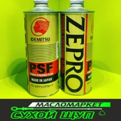 ZEPRO PSF⠀ Fully-Synthetic⠀ Жидкость для гидроусилителя руля