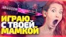 Боробов Егор   Курган   25