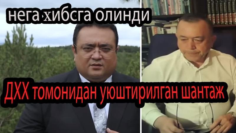 Исмат Хушев билан 30 минут Абдулазиз Юсупов нега ҳибсга олинди 2 Ҳибсга олинишини билган журналист аввалдан Президентга мурожа