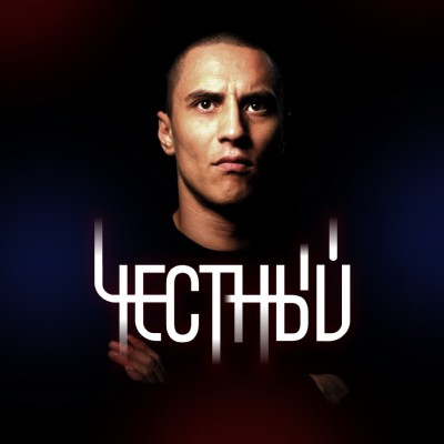 Тимур Гатиятуллин