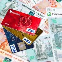 Взять кредит в днепре без справки