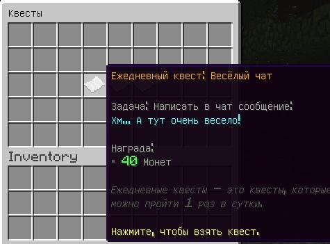 Cборка: BuildBattle (Однозначно самый креативный и актуальный режим), изображение №5