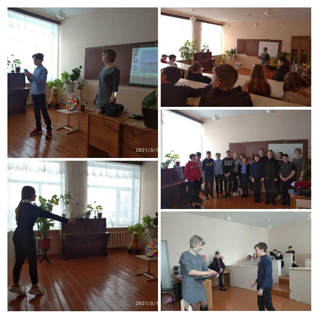 Петровские школьники поучаствовали в краеведческой игре