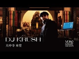 DJ Krush - Live @ 大中寺 Daichuji MUSO Culture Festival []