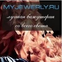 Магазин бижутерии и аксессуаров Мyjewerly