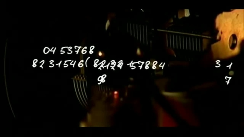 Заставка телесериала Красная капелла Россия 2004