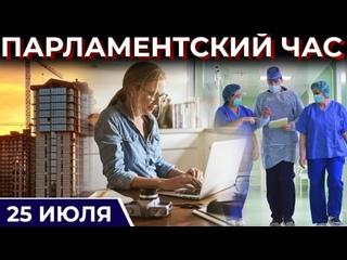 Медицина: главные законы   Законы в сфере недвижимости   Герои среди нас