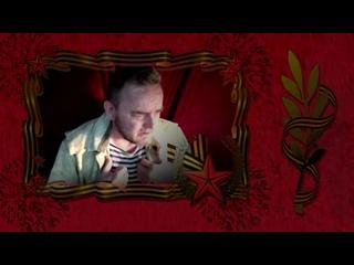 Из фильмов лишь мы знаем о войне (текст и вокал В.Якшаров,музыка: Полина Агуреева -Пролитую слезу-(minus),оператор: Р.Дружляков)