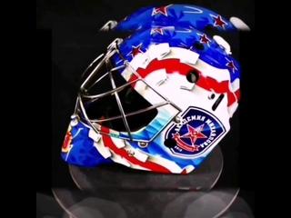 Новый шлем Александра Евдокимова («Академия Михайлова»)