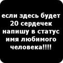 Лариса Стрягина, 33 года, Саранск, Россия