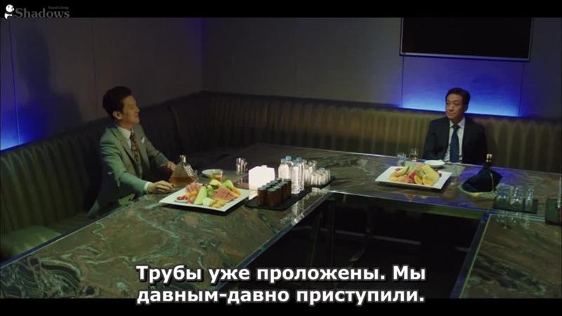 Shadows Охотники за привидениями 11 16 рус саб