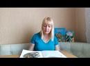 Чудесно с книгой наше лето_Книги о природе