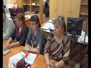 Встреча выпускников и представителей средне-специальных образовательных учреждений города